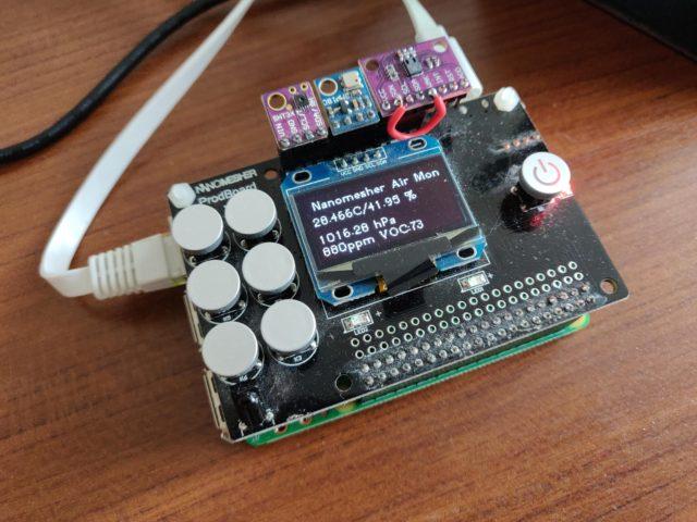 NanoSTEM IOT Weather Kit for Raspberry Pi | Nanomesher
